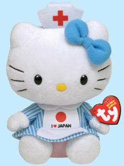 hello kitty promotional stuffed toy