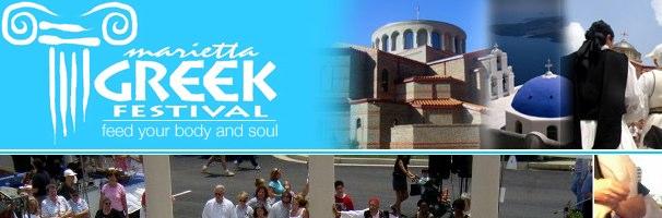 Marietta Greek Festival