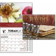 Jewish Heritage Executive Calendar