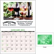 Home Recipe Calendar
